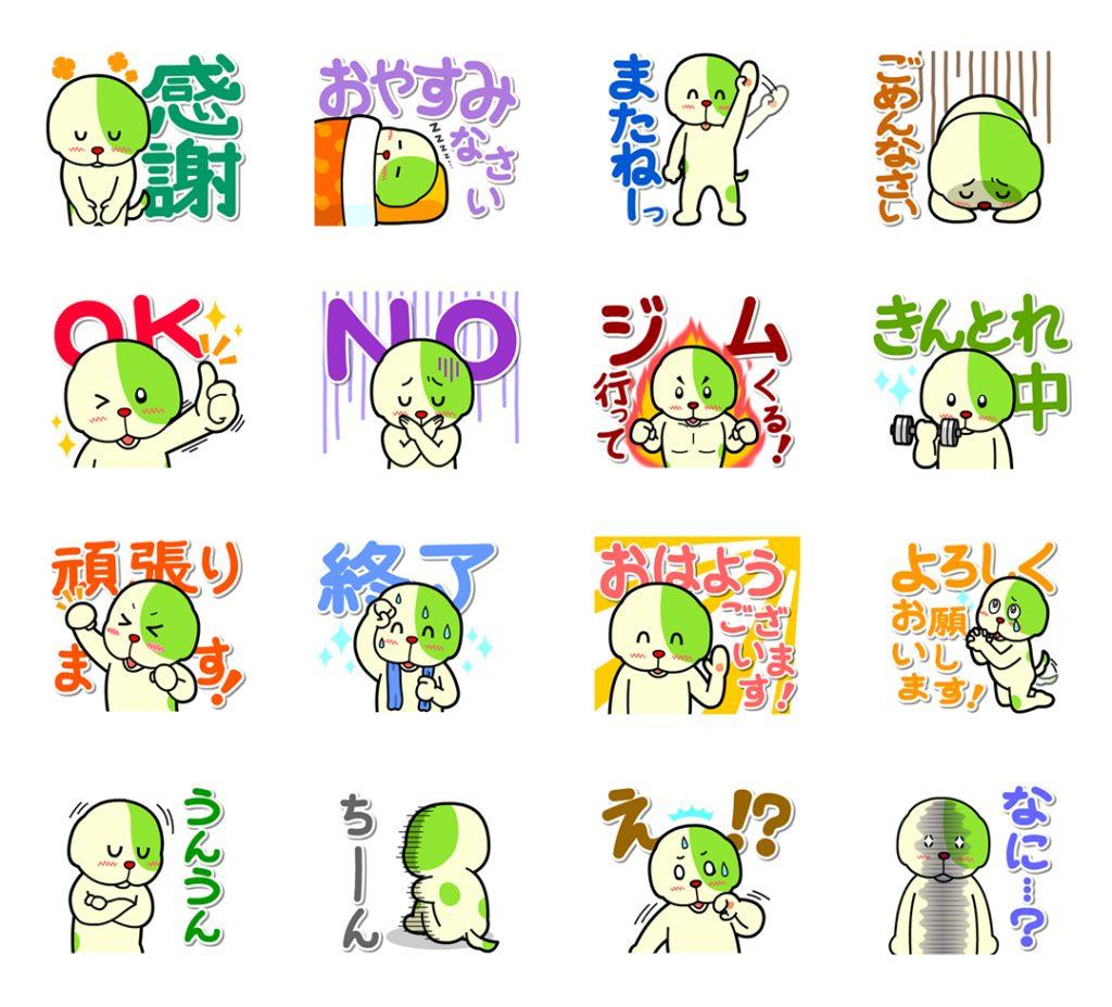 wanpapa-stamp